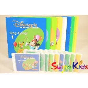 DWE ディズニー英語システム シングアロング絵本とCD クリーニング済 2013年購入 未開封含・新品同様多数 ワールドファミリー 20190403802 中古|swing-kids