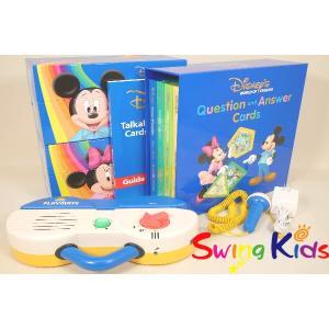 DWE ディズニー英語システム トークアロング+Q&Aカードセット クリーニング済 2016年購入 未開封有 ワールドファミリー 20190404004 中古|swing-kids
