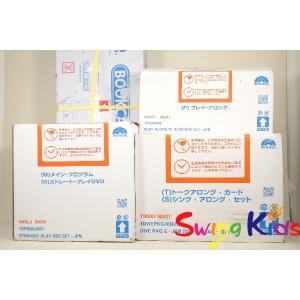 DWE ディズニー英語システム ミッキーパッケージ フルセット 2019年3月購入 新品未使用 ワールドファミリー 20190405201 中古 swing-kids