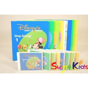 DWE ディズニー英語システム シングアロング絵本とCD クリーニング済 2013年購入 新品同様含 ワールドファミリー 20190405502 中古|swing-kids