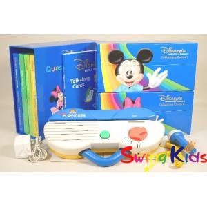 DWE ディズニー英語システム トークアロング+Q&Aカードセット クリーニンク゛済 2013年購入 動作良好 ワールドファミリー 20190406104 中古|swing-kids