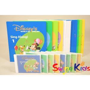 DWE ディズニー英語システム シングアロング絵本とCD クリーニング済 2012年購入 未開封含 ワールドファミリー 20190406202 中古|swing-kids