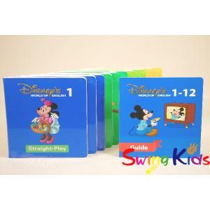 DWE ディズニー英語システム ストレートプレイDVD クリーニンク゛済 2015年購入 新品未使用 ワールドファミリー 20190406305 中古|swing-kids