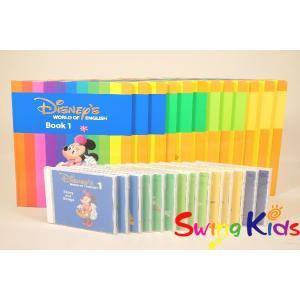 DWE ディズニー英語システム メインプログラム DWEブックとCD クリーニング済 2013年購入 CD未開封多数 ワールドファミリー 20190406401 中古 swing-kids