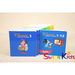 DWE ディズニー英語システム ストレートプレイDVD クリーニンク゛済 2012年購入 新品同様含 ワールドファミリー 20190406405 中古|swing-kids