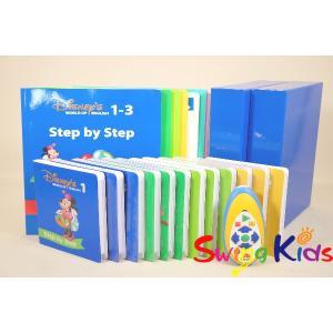 DWE ディズニー英語システム メインプログラム内ステップバイステップ クリーニング済 2012年購入 未開封多数 ワールドファミリー 20190406420 中古|swing-kids