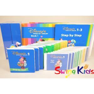 DWE ディズニー英語システム メインプログラム クリーニング済 2016年購入 DVD未開封有 ワールドファミリー 20190407101 中古|swing-kids