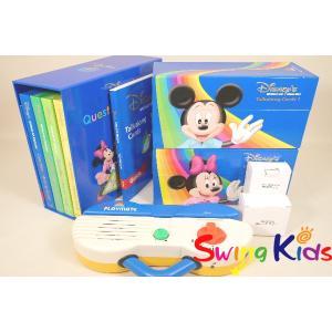 DWE ディズニー英語システム トークアロング+Q&Aカードセット クリーニング済 2014年購入 未開封大多数 ワールドファミリー 20190407304 中古|swing-kids