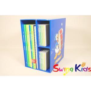 DWE ディズニー英語システム シングアロング絵本とCD クリーニング済 2011年購入 新品同様多数 ワールドファミリー 20190408002 中古|swing-kids