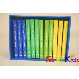 DWE ディズニー英語システム ストレートプレイDVD クリーニンク゛済 2005年購入 人気教材 ワールドファミリー 20190408105 中古|swing-kids