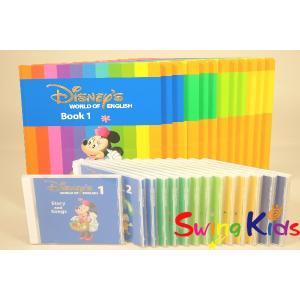DWE ディズニー英語システム メインプログラム クリーニング済 2017年購入 新品同様多数 ワールドファミリー 20190408601 中古|swing-kids