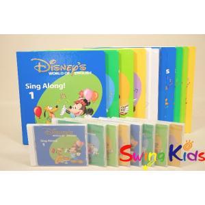 DWE ディズニー英語システム シングアロング絵本とCD クリーニング済 2012年購入 CD未開封大多数 ワールドファミリー 20190409202 中古|swing-kids