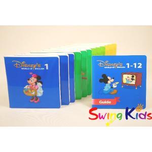 DWE ディズニー英語システム ストレートプレイDVD クリーニンク゛済 2011年購入 新品同様含 ワールドファミリー 20190500505 中古|swing-kids