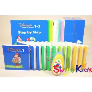 DWE ディズニー英語システム メインプログラム内ステップバイステップ クリーニング済 2013年購入 DVD未開封・新品同様 ワールドファミリー 20190500520 中古|swing-kids