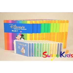 DWE ディズニー英語システム メインプログラム DWEブックとCD クリーニング済 2013年購入 未開封多数 ワールドファミリー 20190500601 中古 swing-kids