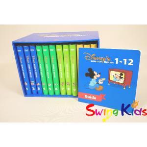 DWE ディズニー英語システム ストレートプレイDVD クリーニンク゛済 2012年購入 新品同様含 ワールドファミリー 20190500805 中古|swing-kids