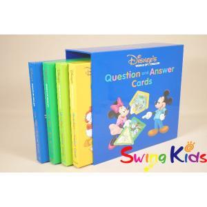 DWE ディズニー英語システム トークアロングQ&Aカード クリーニング済 2015年購入 新品同様含 ワールドファミリー 20190500938 中古|swing-kids