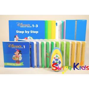 DWE ディズニー英語システム メインプログラム内ステップバイステップ クリーニング済 2009年購入 DVD未開封大多数 ワールドファミリー 20190501120 中古|swing-kids