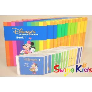 DWE ディズニー英語システム メインプログラム DWEブックとCD クリーニング済 2008年購入 新品同様有 ワールドファミリー 20190502001 中古 swing-kids
