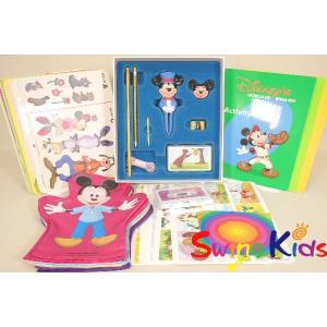 DWE ディズニー英語システム メインプログラム内ステップバイステップ クリーニング済 2008年購入 新品同様有 ワールドファミリー 20190502020 中古|swing-kids|03