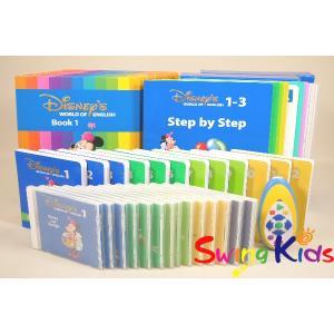 DWE ディズニー英語システム メインプログラム クリーニング済 2013年購入 新品同様多数 ワールドファミリー 20190502901 中古|swing-kids