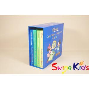 DWE ディズニー英語システム トークアロングQ&Aカード クリーニング済 2013年購入 新品同様 ワールドファミリー20190502938 中古|swing-kids