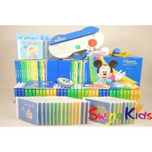 DWE ディズニー英語システム ミッキーパッケージ フルセット クリーニング済 2013年購入 新品同様含 ワールドファミリー 20190503101 中古 swing-kids