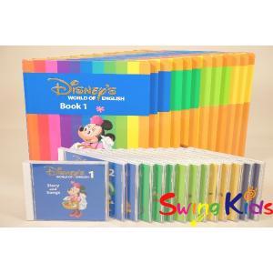 DWE ディズニー英語システム メインプログラム DWEブックとCD クリーニング済 2009年購入 CD新品同様多数 ワールドファミリー 20190503901 中古 swing-kids