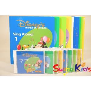 DWE ディズニー英語システム シングアロング絵本とCD クリーニンク゛済 2009年購入 新品同様含 ワールドファミリー 20190503902 中古|swing-kids