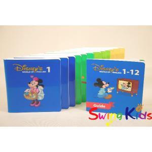 DWE ディズニー英語システム ストレートプレイDVD クリーニンク゛済 2009年購入 新品同様多数 ワールドファミリー 20190503905 中古|swing-kids
