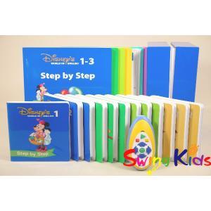 DWE ディズニー英語システム メインプログラム内ステップバイステップ クリーニング済 2009年購入 新品同様含 ワールドファミリー 20190503920 中古|swing-kids