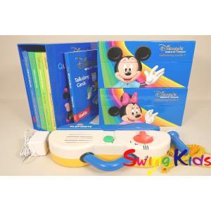 DWE ディズニー英語システム トークアロング+Q&Aカードセット クリーニング済 2015年購入 動作良好 ワールドファミリー 20190504004 中古|swing-kids