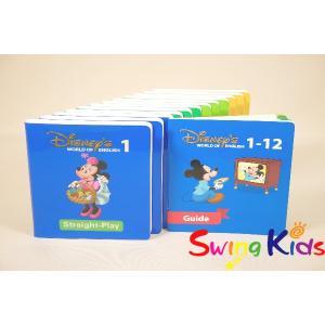 DWE ディズニー英語システム ストレートプレイDVD クリーニンク゛済 2015年購入 新品同様多数 ワールドファミリー 20190504105 中古|swing-kids