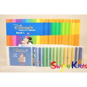DWE ディズニー英語システム メインプログラム DWEブックとCD クリーニング済 2014年購入 CD新品同様含 ワールドファミリー 20190504201 中古 swing-kids