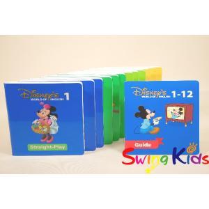 DWE ディズニー英語システム ストレートプレイDVD クリーニンク゛済 2014年購入 新品同様含 ワールドファミリー 20190504205 中古|swing-kids