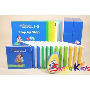 DWE ディズニー英語システム メインプログラム内ステップバイステップ クリーニング済 2014年購入 新品同様含 ワールドファミリー 20190504220 中古|swing-kids