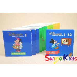 DWE ディズニー英語システム ストレートプレイDVD クリーニンク゛済 2019年購入 全新品同様 ワールドファミリー 20190504305 中古|swing-kids