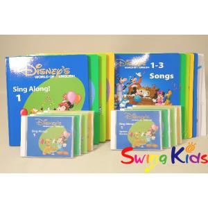 DWE ディズニー英語システム シングアロング絵本とCD クリーニング済 2015年購入 絵本全新品同様 ワールドファミリー 20190504802 中古|swing-kids