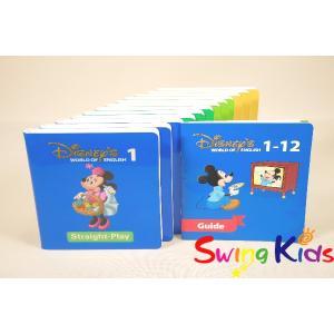DWE ディズニー英語システム ストレートプレイDVD クリーニンク゛済 2014年購入 ワールドファミリー 20190505105 中古|swing-kids