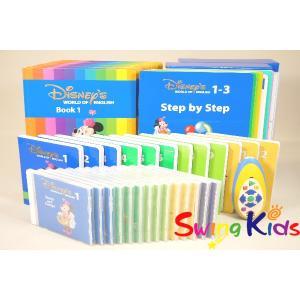 DWE ディズニー英語システム メインプログラム クリーニング済 2014年購入 未開封・新品同様多数 ワールドファミリー 20190505401 中古|swing-kids