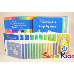DWE ディズニー英語システム メインプログラム クリーニング済 2012年購入 新品同様多数 ワールドファミリー 20190505601 中古|swing-kids