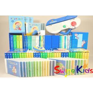 DWE ディズニー英語システム ミッキーパッケージ+Q&Aカード フルセット クリーニング済 2012年購入 新品同様多数 ワールドファミリー 20190505901 中古 swing-kids