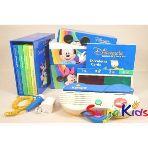 DWE ディズニー英語システム トークアロング+Q&Aカードセット クリーニング済 2016年購入 ワールドファミリー 20190506204 中古|swing-kids