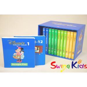 DWE ディズニー英語システム ストレートプレイDVD クリーニンク゛済 2015年購入 ほぼ新品 ワールドファミリー 20190506405 中古|swing-kids