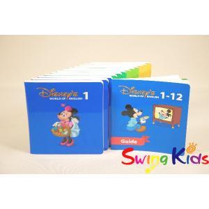 DWE ディズニー英語システム ストレートプレイDVD クリーニンク゛済 2012年購入 ワールドファミリー 20190600505 中古|swing-kids