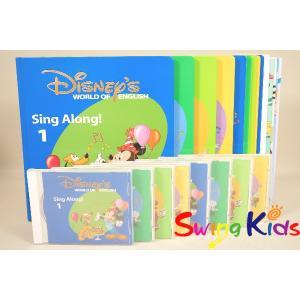 DWE ディズニー英語システム シングアロング絵本とCD クリーニング済 2012年購入 新品同様有 ワールドファミリー 20190600802 中古|swing-kids