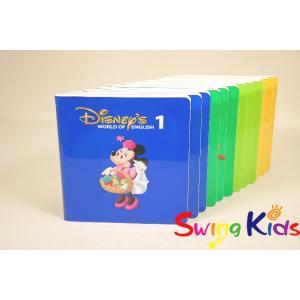 DWE ディズニー英語システム ストレートプレイDVD クリーニンク゛済 2007年購入 ワールドファミリー 20190601105 中古|swing-kids