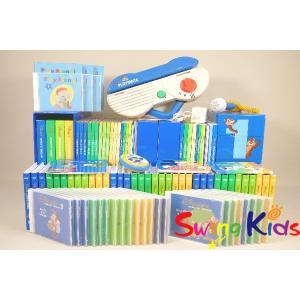 DWE ディズニー英語システム ミッキーパッケージ+Q&Aカード フルセット クリーニング済 2015年購入 新品同様多数 ワールドファミリー 20190601601 中古 swing-kids