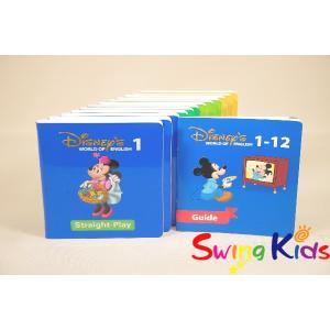 DWE ディズニー英語システム ストレートプレイDVD クリーニンク゛済 2014年購入 未開封・新品同様多数 ワールドファミリー 20190601705 中古|swing-kids