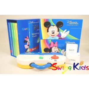 DWE ディズニー英語システム トークアロング+Q&Aカードセット クリーニング済 2015年購入 未使用多数 ワールドファミリー 20190601804 中古|swing-kids